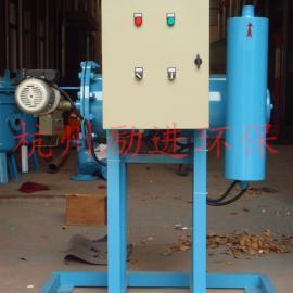 微晶旁流水处理器供应