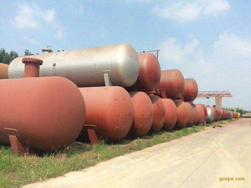 30立方液化气地埋储罐、液化气地埋储罐厂家