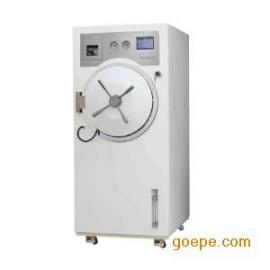 全自动柜式脉动真空灭菌器