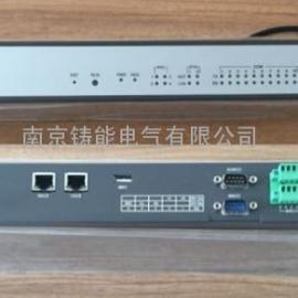 ZNX301通信管理机10个串口规约转换能源管理常用通信设备