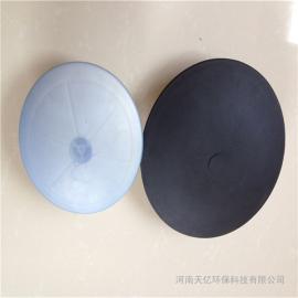 商洛膜片式曝气器厂家、商洛盘式曝气器价格