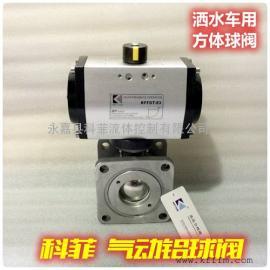 气动铝合金法兰式球阀Q641F-6L