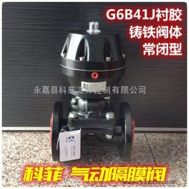 G6B41J气动衬胶隔膜阀