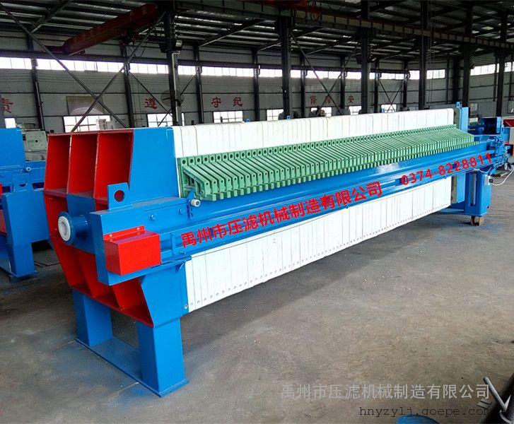 液压过滤机 自动保压压滤机
