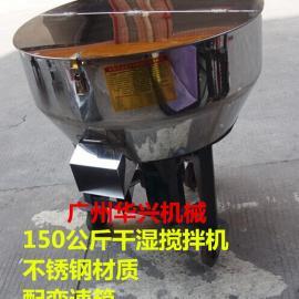 搅拌机 饲料混合机 塑料颗粒混合搅拌 干湿饲料加药水搅拌机