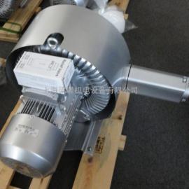 电镀槽液搅拌专用高压漩涡风机-漩涡高压鼓风机批发