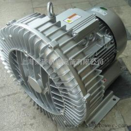 旋涡气泵-高压旋涡气泵-漩涡式气泵报价