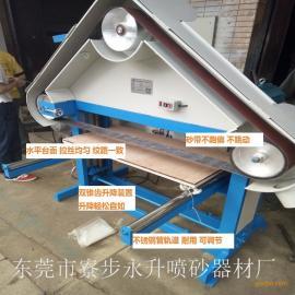 尼龙砂带手动砂光不锈钢表面拉丝机 平板方盒表面处理拉纹机