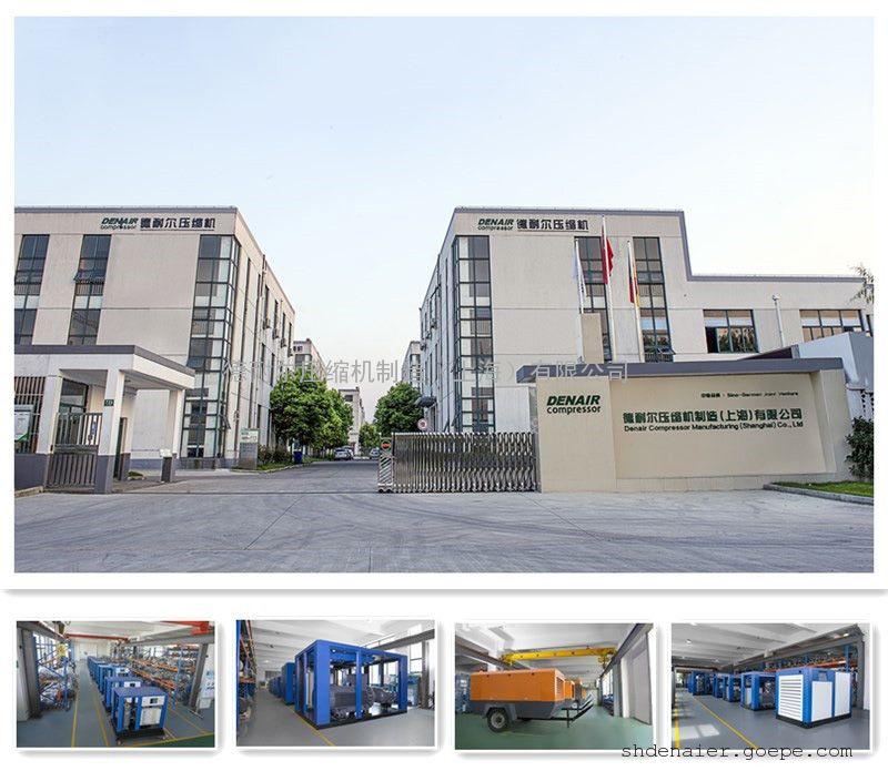 江苏德耐尔微油螺杆空压机/江苏德耐尔微油螺杆空压机生产厂家