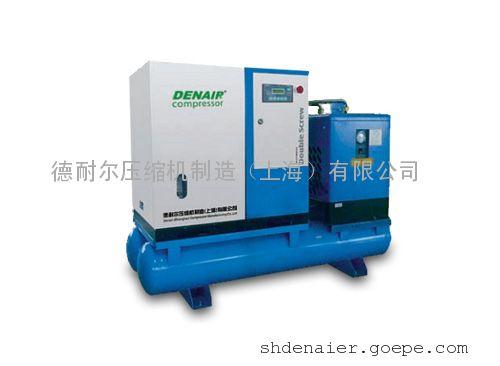 上海德耐尔带储气罐螺杆空压机型号/上海德耐尔空压机价格