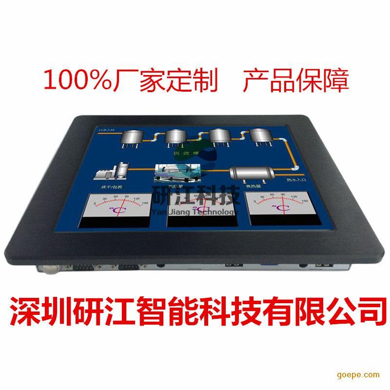越来越多的P 研华工控机 C开始配备触控屏
