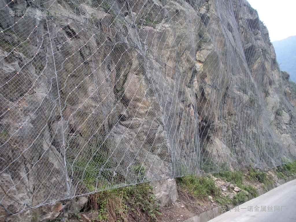 主营黄山、六安边坡防护网-GPS2主动防护网-型号价格厂家