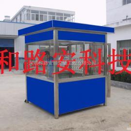 惠州惠城区不锈钢岗亭,惠州保安值班岗亭生产厂家,惠州岗亭送货
