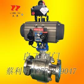 氧气专用ZSHO-63D气动活塞式O型切断球阀