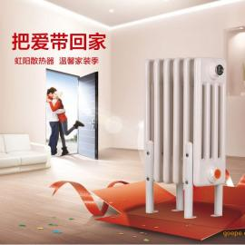 暖气片十大品牌生产厂家批发钢制柱型暖气片散热器 钢制圆管散热