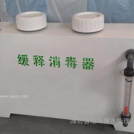西藏叠螺式污泥脱水机