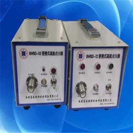 无电源场所使用高能点火器,安全可靠值得信赖