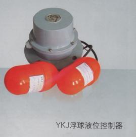 电缆式浮球控制器YKJ浮球液位控制器
