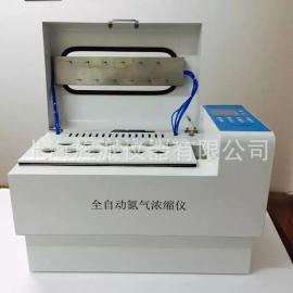 150mL氮气浓缩仪,50ml全自动氮气浓缩仪价格