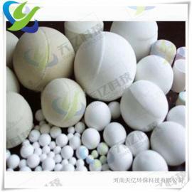 北京活性电解铝球厂家、活性电解铝触媒价格