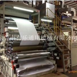 离型纸胶带涂布机 PET膜保护膜涂布机