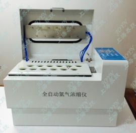 乔跃品牌全自动氮气浓缩仪,JOYN-AUTO-8S氮气浓缩仪