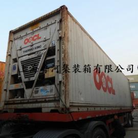 上海冷藏保险柜租赁冷冻集装箱价格