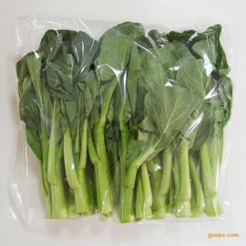 超市专用进口蔬菜包装膜冰柜防雾气 干净卫生包装膜有机蔬菜袋膜