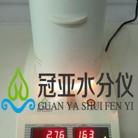 四川腊肠含水量检测仪