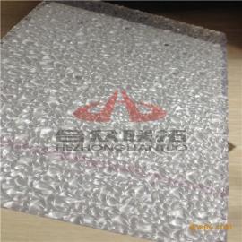 pc颗粒板厂家浙江pc聚碳酸酯耐力板透明蓝色颗粒板价格