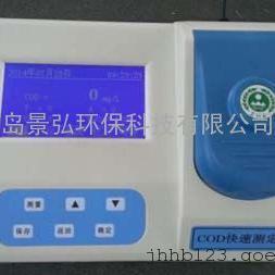 COD快速检测仪型号及原理 造纸废水COD快速测定仪