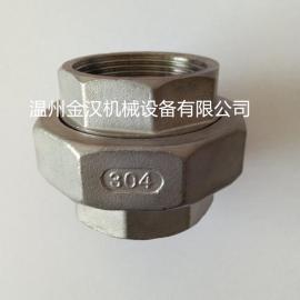不锈钢管件 SW/NPT管件 不锈钢承插活接头 焊接活接