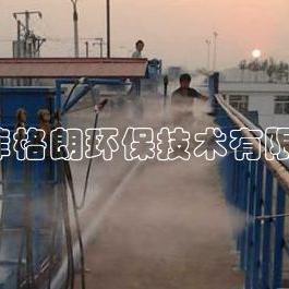 专业喷雾除臭施工方案/喷雾除臭智能系统/垃圾站喷雾除臭机