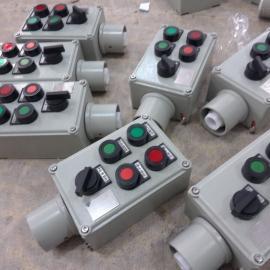 BZC53-A2B1D2K1LX防爆操作柱