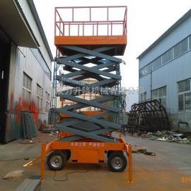 电动升降平台厂家 8米升降机价格 液压移动升降台出租