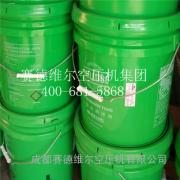 �哿β�U�C油_SULLAIR�哿β�U泵油