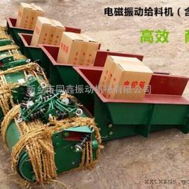 供应给料机 电磁振动给料机生产厂家