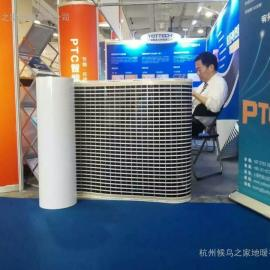 PTC(变频)电热膜