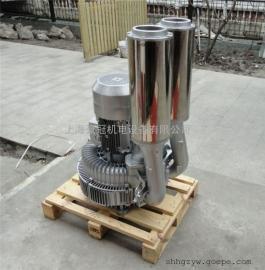 抽真空漩涡气泵