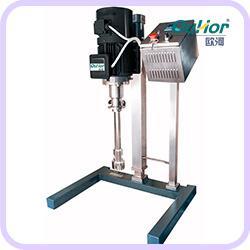 A90中试型分散乳化机/高剪切均质机/高剪切乳化机