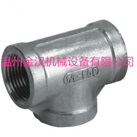 不锈钢三通接头精铸白化内螺纹内丝三通水暖配件/丝扣管件