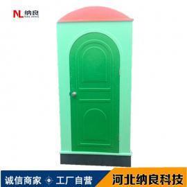 华北移动厕所生产厂家 河北纳良专业生产玻璃钢厕所卫生间