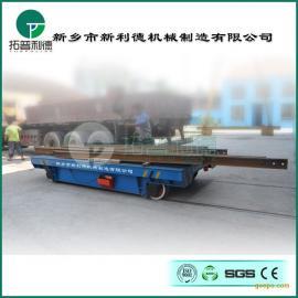 转运容器罐装载机械横向过跨平车低压两相轨道制动平板车电机