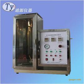 纺织品垂直燃烧试验仪/纺织品垂直燃烧测试仪