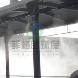 太原电子厂/纺织厂/印刷厂/喷涂车间喷雾加湿设备价格
