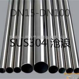 郑州不锈钢管、不锈钢水管