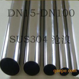 苏州不锈钢管、304不锈钢水管