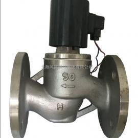 上海风雷不锈钢法兰电磁阀,24V电压供电,防爆等级BT4