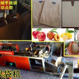 龙口伟明厂家制造多功能苹果桃子套袋果袋机