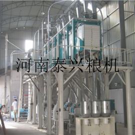 玉米磨面机-玉米面加工机械-玉米面粉机-玉米磨粉机